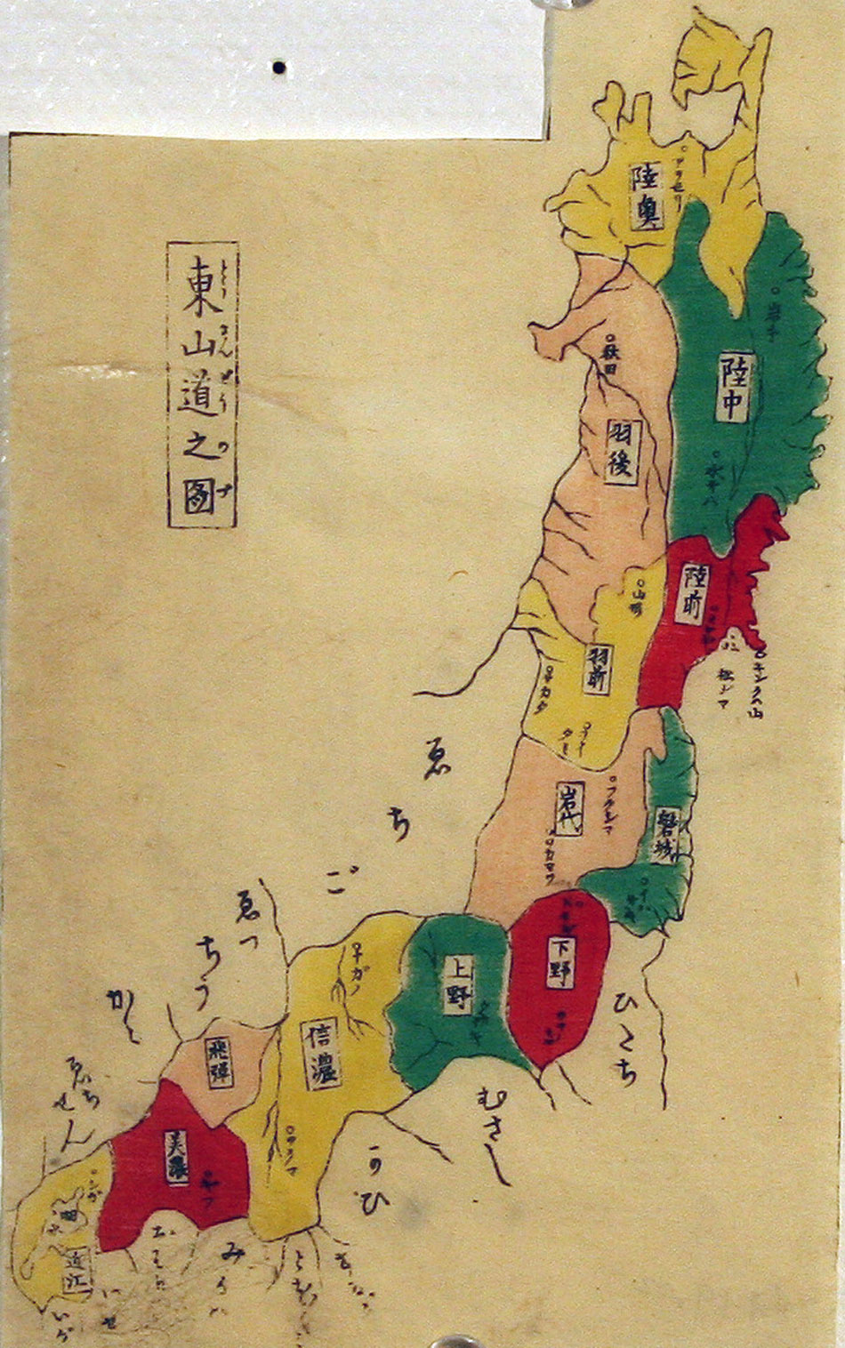 Anonymous. Map of East Mountain road-Japan.